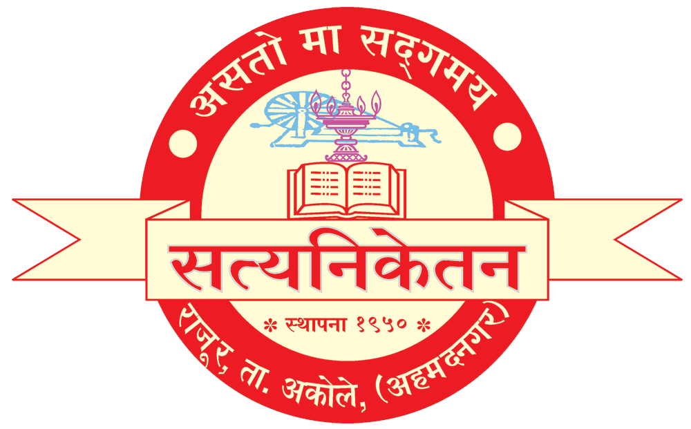 Satyaniketan Sanstha Rajur